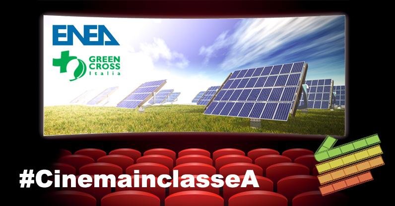 cinemainclassea greendropaward 01n
